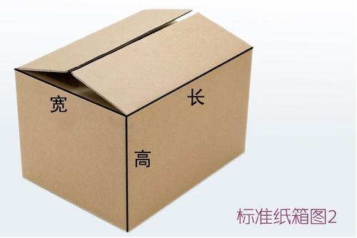 瓦楞纸箱包装纸箱的材料